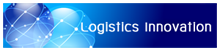 Centre_Logistic