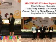 Me-Nett2019 Best Paper_Rs