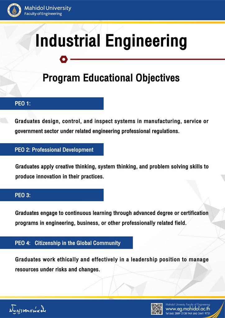 Industrial Engineering Program Education Objectives