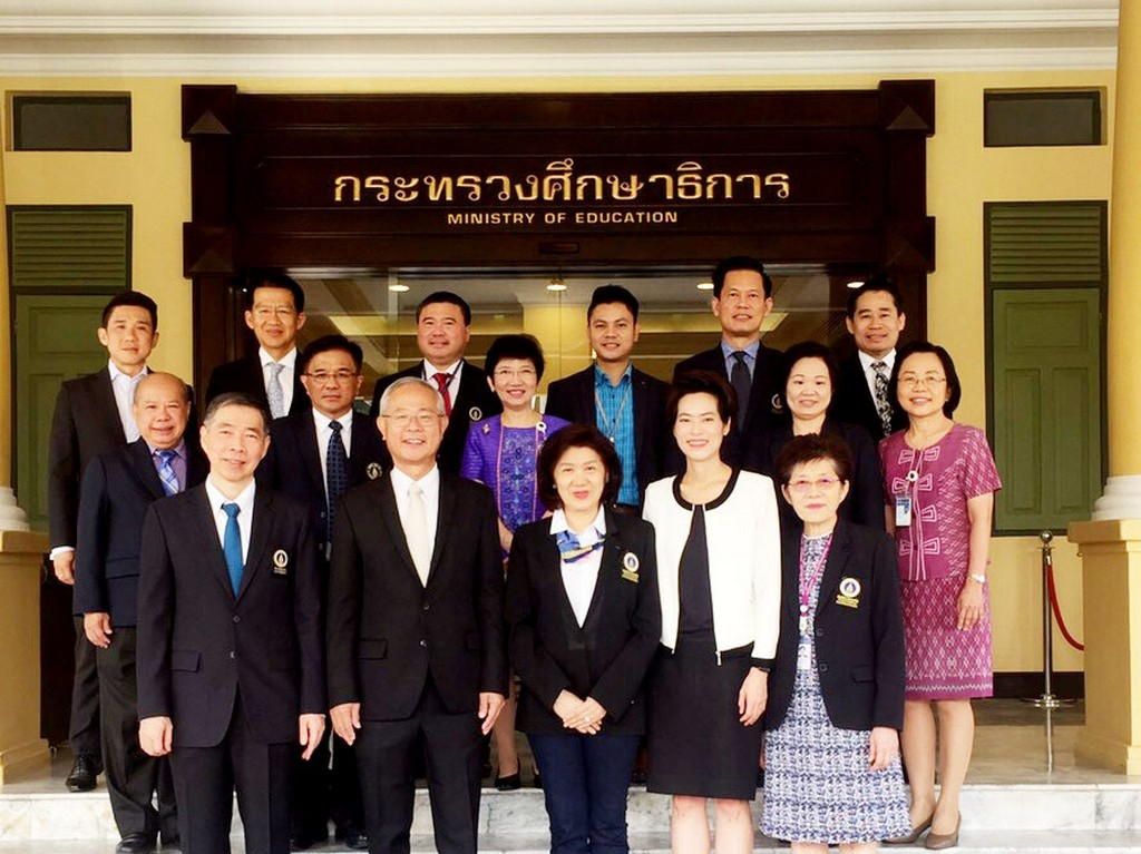 Mahidol Engineering attended the meeting Mahidol-Macquarie Center for International Education (MCIE)